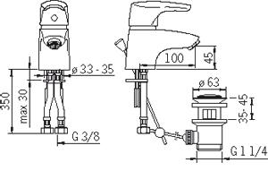 Змішувач для умивальника Oras Saga 1904F