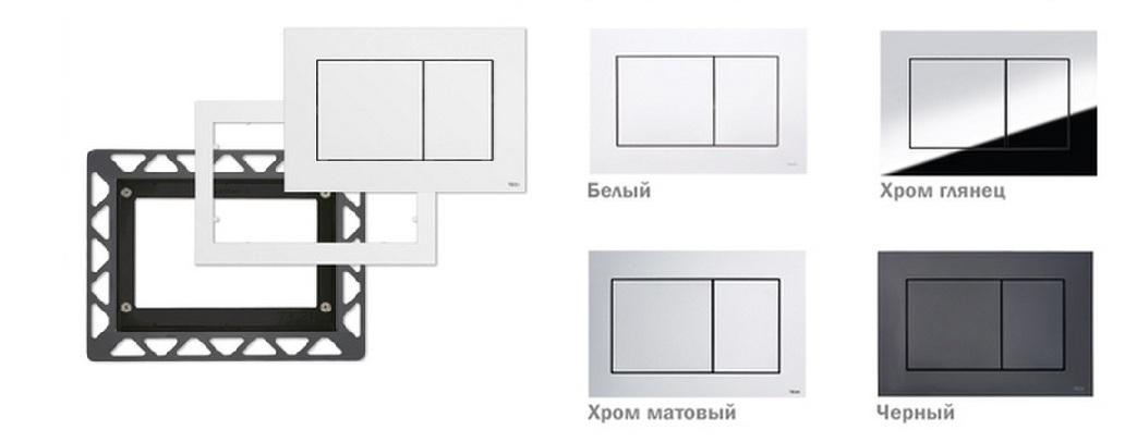 Монтажная рамка для установки панелей TECEnow на уровне стены, хром мат 9.240.412